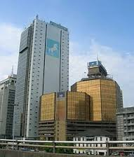 Union Bank posts N14.9bn profit in Q3 2018