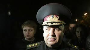 Ukraine parliament confirms new defence minister