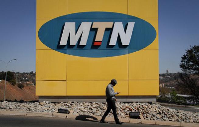 MTN, 12 banks sign N 200bn  medium-term loan agreement