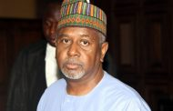 Court rules Dasuki's trial to continue in his absence