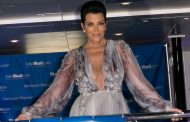 Kris Jenner, mother of the kadarshians, rumoured to be dating  Nigerian billionaire