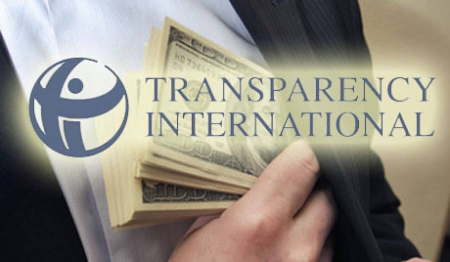 Nigeria moves from 148th to 144th in global corruption ranking