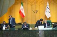 Iran warns U.S. of stronger reaction if its borders violated again: Tasnim